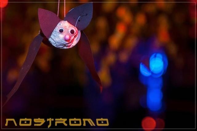 Unterstütze das Nostromo Kinderhalloween 2013