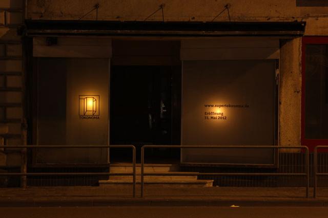 Tokonoma - Plattform für junge Kunst und Clubkultur