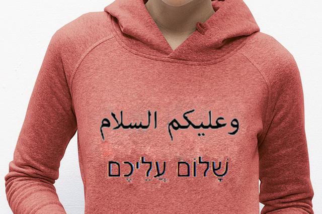 PalästinaMarketingShirts
