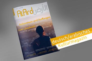 Al Ard Kulturmagazin