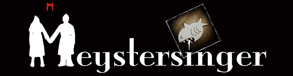 """Das 2. MEYSTERSINGER- Album """"HAIFISCHWEIDE"""""""
