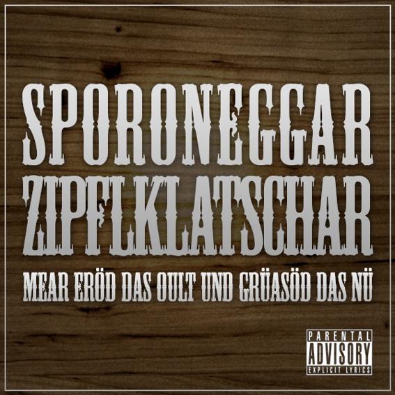 SZK - 13 Tracks (Digital Download)