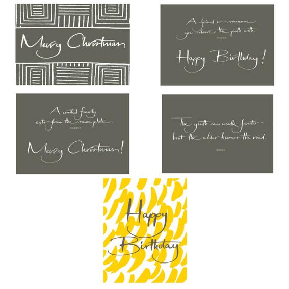 Limitierte Edition von 5 afrikanisch inspirierten Postkarten