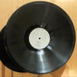 REMODEL Vinyl + Vinylschale