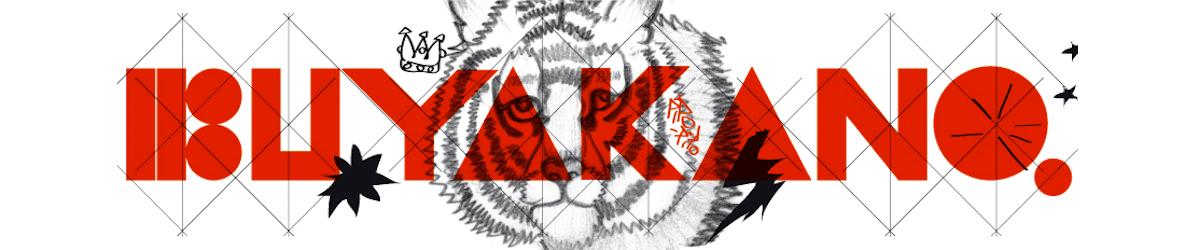 Buyakano BOMBASTO CD Pressung // Release Tour