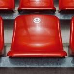 Dein Name auf dem Stadionsitz