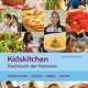 Signiertes Kidskitchen Kochbuch
