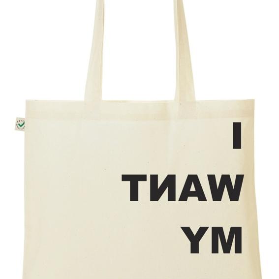 (J)Ute-Bag