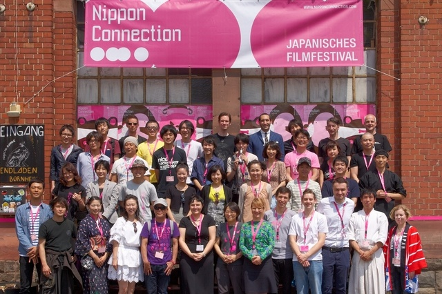 Nippon Connection Filmfestival