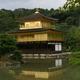 Fotobuch Japan 2018 - mit dem Göttinger Knabenchor