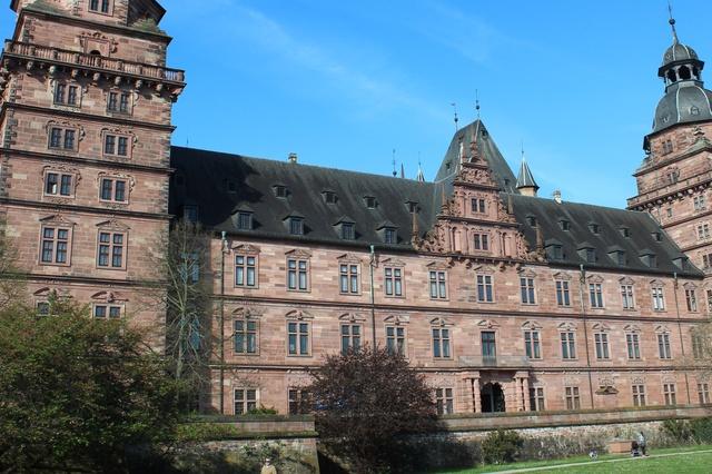 Unverpackt Aschaffenburg