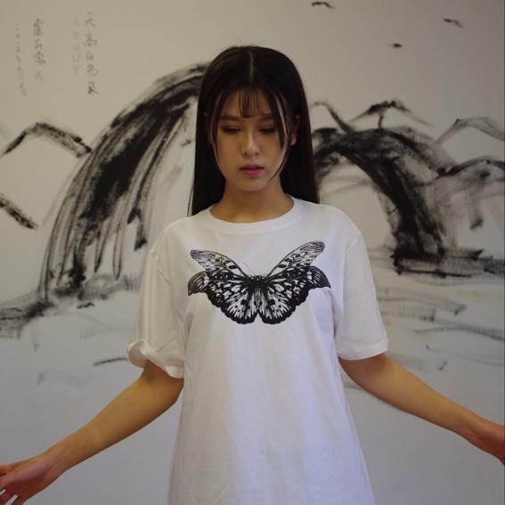Handmade Biofaser T-Shirt