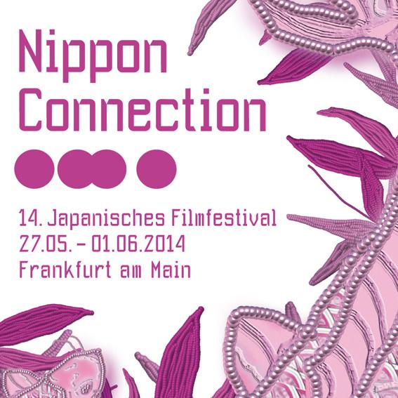 5er-Karte für das Nippon Connection Festival 2014