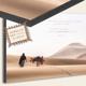 Sehnsucht nach der Wüste - Echtfoto auf Holzplatte (15x20 cm, MDF 19 mm)
