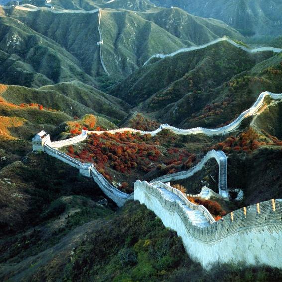 Mit CHI-NESISCH in China