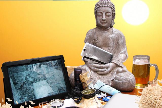 Als Buddha auf dem Reiskorn ausrutschte...