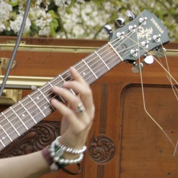 gitarrenunterricht bei uthana