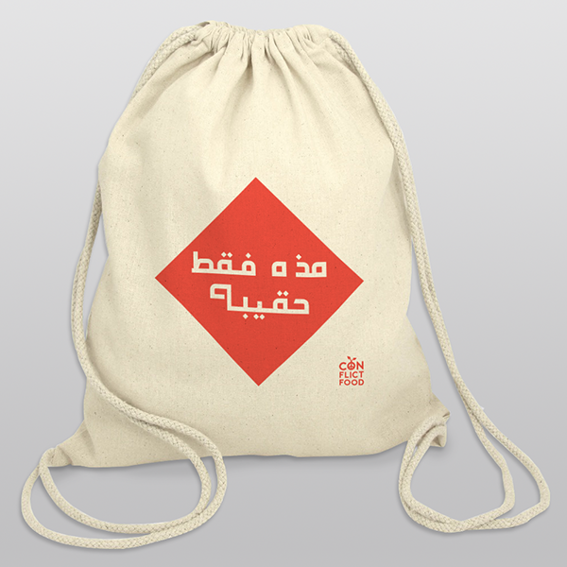 """This is just a bag""-bag, limited Edition"