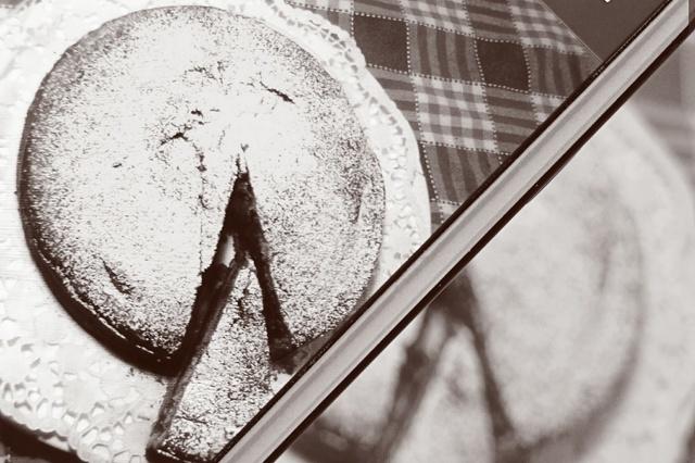 SHARE YOUR FOOD - Die Lebensmittelretten-App