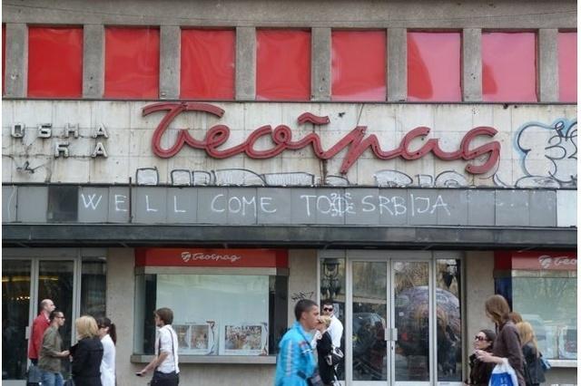 FRÖSCHE IM HEISSEN WASSER - Belgrad-Berlin