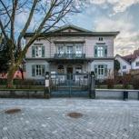 Jüdisches Museum Hohenems: Eintritt + Cappuccino + Stk. Hochzeitstorte
