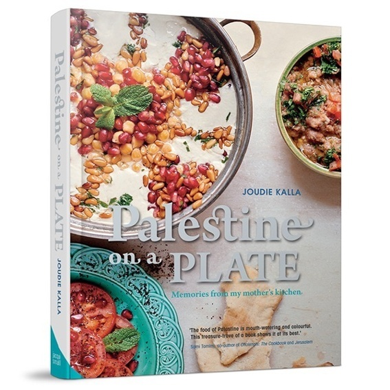 Freekeh – Mini Cookbook