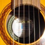 Gitarren-Paket 1