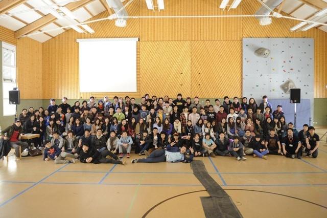 JC CAMP 2014