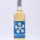 10 Birnensamen & 1 Flasche Havelwasser