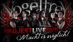Vogelfrey live - Die ultimative Konzert-DVD