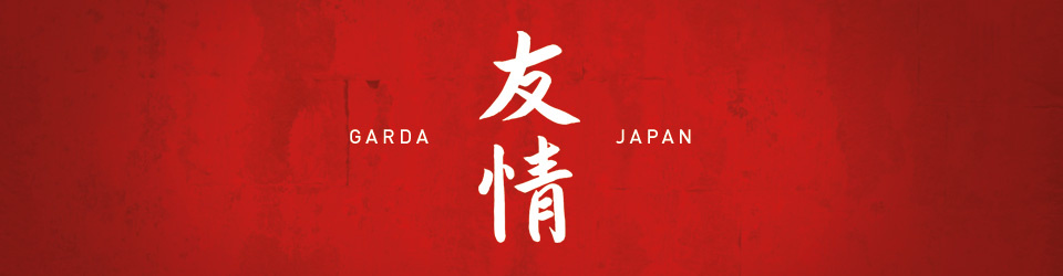Garda *  A Heart Of A Pro - Japan Tour 2013 *