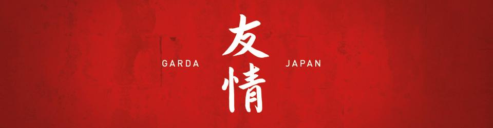 Garda *  A Heart Of A Pro - Japan Tour 2013 *