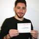 Mohammad schreibt Deine Liebesbotschaft in arabisch (via E-Mail)