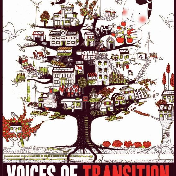DVD von Nils Aguilar - Filmemacher und Aktivist
