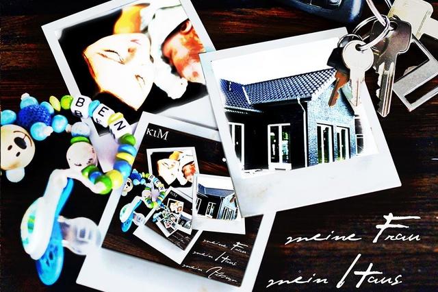 Meine Frau, mein Haus, mein Album CD-Finanzierung