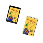 Hardcover plus E-Book