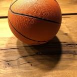 Basketball für Kinder (Größe 3)