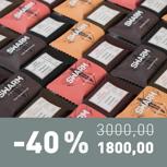 1000 RIEGEL - PROFESSIONAL