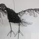 """""""Vogel"""" von Mirsad Herenda"""
