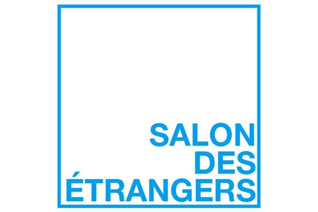 Salon des Étrangers