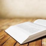 Mit dem Seiten liest man besser! Mein Lieblingsbuch in deinem gewählten Genre/Stimmung/Reiseziel
