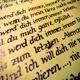 Handschriftlicher Songtext