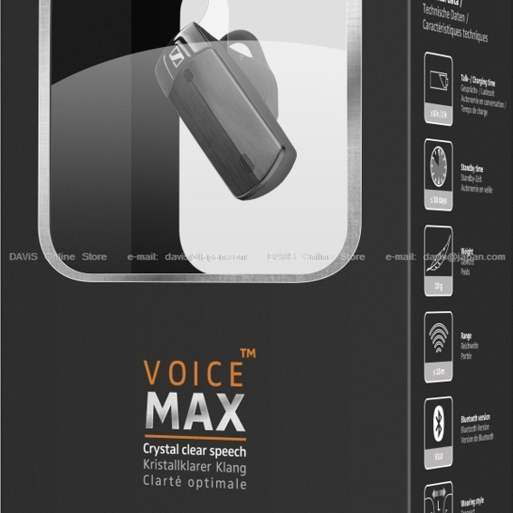 Sennheiser VMX 200 USB - Headset + Updates