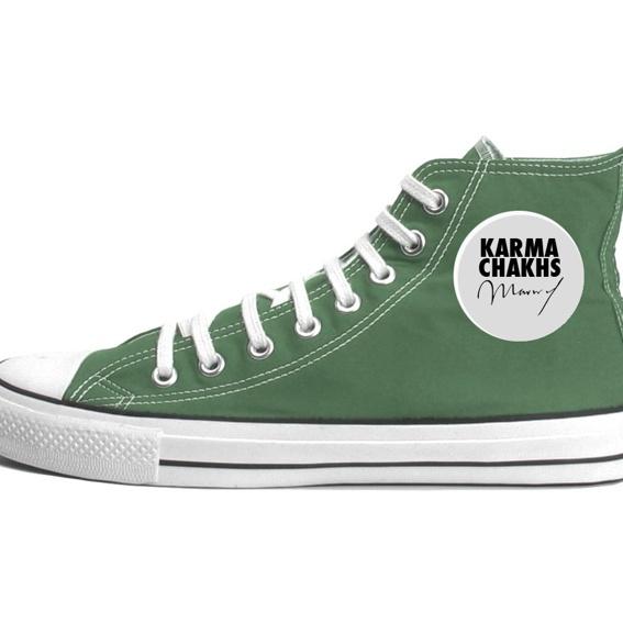 Karma Chakhs (Green Edition)