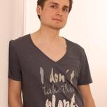passion for planet no1 – men shirt anthrazit