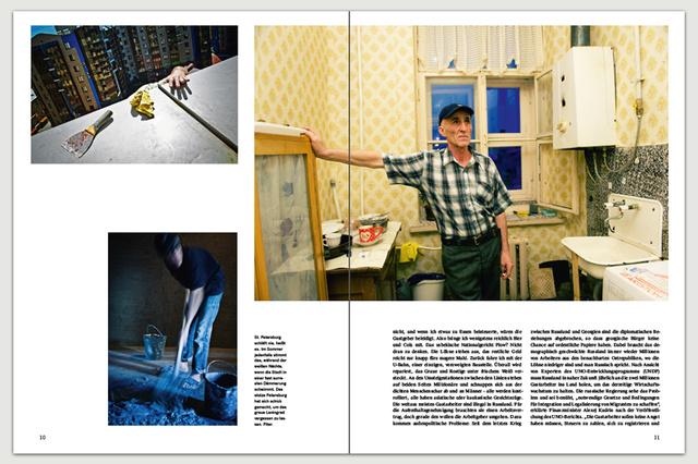 emerge - Printmagazin für jungen Fotojournalismus