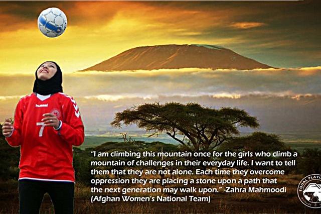 Equal Playing Field - Kicken auf dem Kilimanjaro