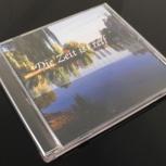 Debüt-CD zum Vorzugspreis