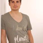passion for planet no1 – men shirt khaki