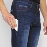 Jeans zum vergünstigten Preis